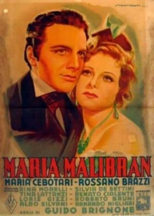 The Genius and the Nightingale (1943)
