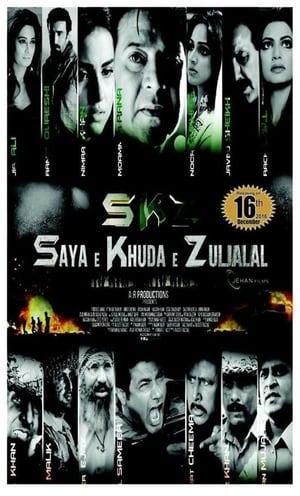 Saya e Khuda e Zuljalal 2016 Pakistani Movie Free Download
