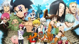 The Seven Deadly Sins Saison 2 VF