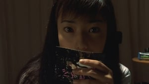 Japanese movie from 1999: Tomie