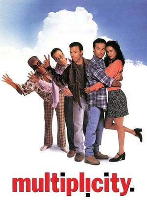 Multiplicity-Harris Yulin