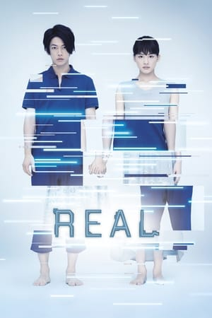 Real (2013)