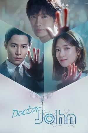 Doctor John (2019) Episode 8