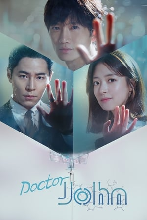 Doctor John (2019) Episode 7