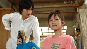 Hotaru no Hikari 2 (2010)