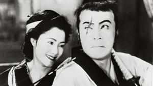 Sazen Tange and the Pot Worth a Million Ryo Online