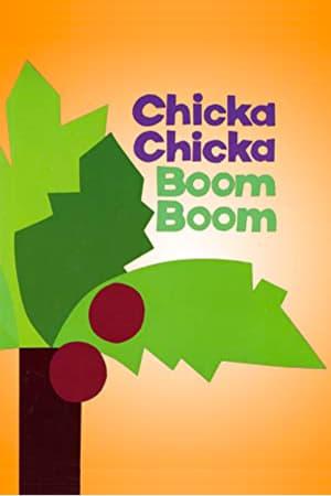 Chicka Chicka Boom Boom (1999)