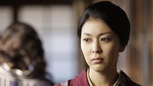 Japanese movie from 2009: Villon's Wife