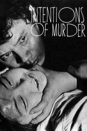 Intentions of Murder (1964)