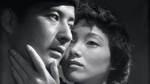 Temptation (1957)