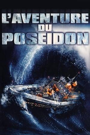 L'Aventure du Poséidon (1972)