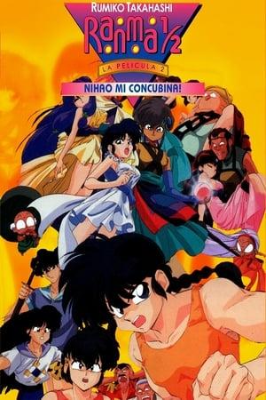 Ranma ½ Nihao Mi Concubina