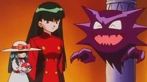 Pokémon Season 1 :Episode 24  Haunter vs. Kadabra