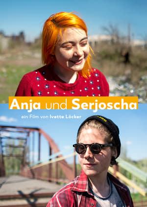 Anya and Seryozha (2018)