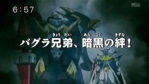 Digimon Fusion: 1×52