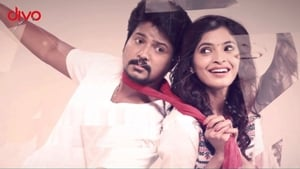 Yenda Thalaiyila Yenna Vekkala 2017 Hindi Tamil