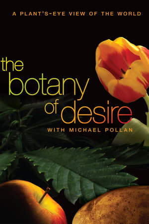 The Botany of Desire-Frances McDormand
