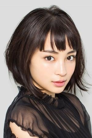 Suzu Hirose isHibiki Shimada