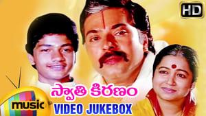 Tegulu movie from 1992: Swati Kiranam