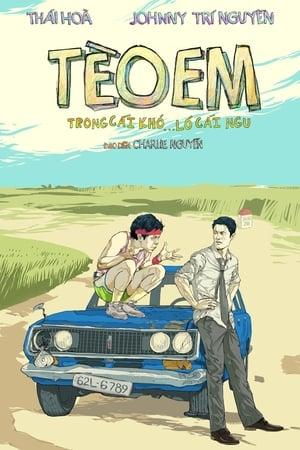 Little Teo (2013)