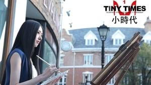 مشاهدة فيلم Tiny Times 2013 مباشر اونلاين