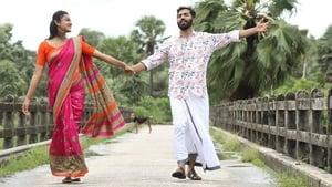 Nalla Vishesham (2019)