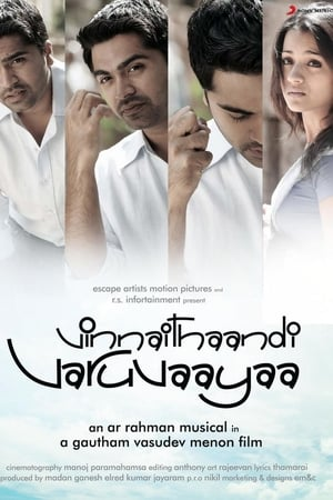 Watch Vinnaithaandi Varuvaayaa Online