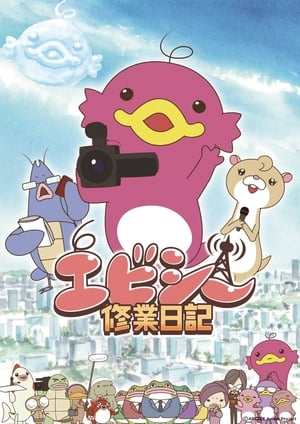 Abciee Shuugyou Nikki Episódio 05