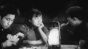 Chinese movie from 1937: Street Angel