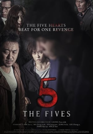 The Five (2013) Subtitle Indonesia