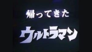 Daicon Film's Return of Ultraman Trailer