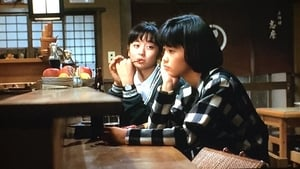Japanese movie from 1986: Young Girls in Love
