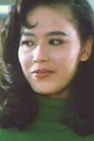 Hung Yue isAnny