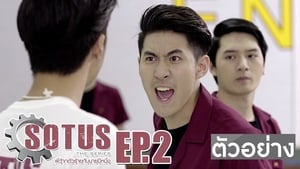 Sotus: The Series: 1×2