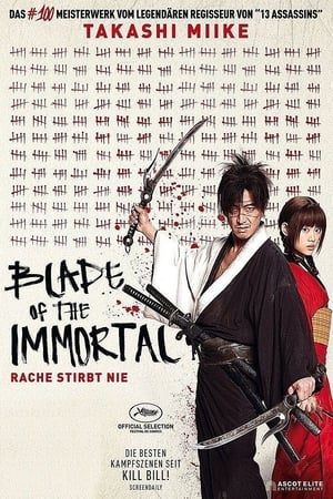 Watch Blade of the Immortal Episode 1 Online With English ...