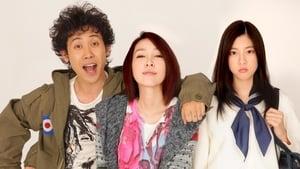 Japanese movie from 2012: G'mor Evian!