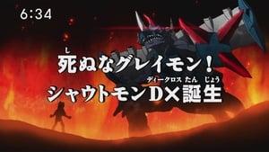 Digimon Fusion: Season 1 Episode 34