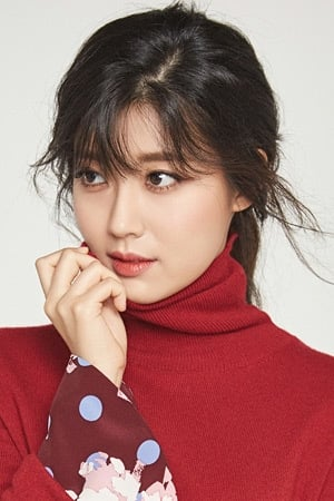 Nam Ji-hyeon isMi-na