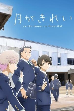 Tsuki ga Kirei: 1 Temporada
