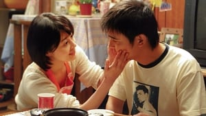 All for Love (2005)