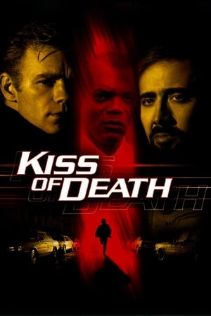 poster Kiss of Death