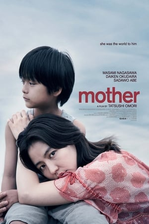 Mother (2020) Subtitle Indonesia
