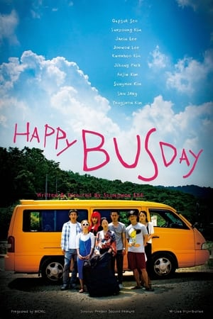 Happy Bus Day (2017)