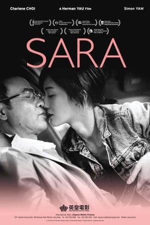 Sara (2015)
