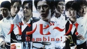 Bambino! (2007)