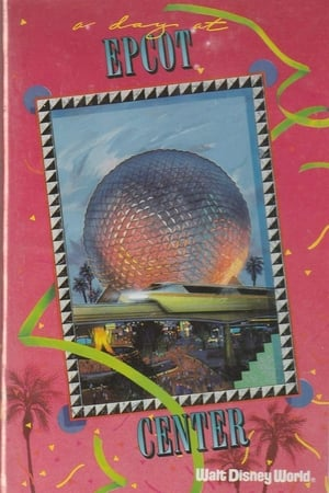 A Day at EPCOT Center