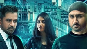 Friendship 2021 Tamil Movie