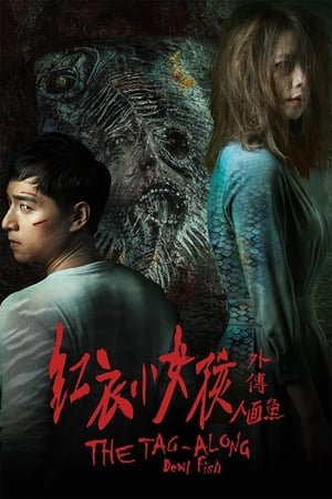 The Tag-Along: The Devil Fish (2018) Subtitle Indonesia