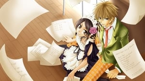 Maid Sama! Images Gallery