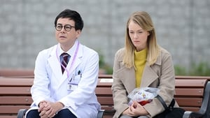 Doctor-X: Surgeon Michiko Daimon: Season 5 Episode 7